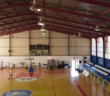 ΔΟΠΑΡ : Κλειστό γήπεδο μπάσκετ Κρεμαστής