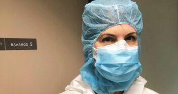 Η γιατρίνα στην πρώτη γραμμή Covid, στο νοσοκομείο της Ρόδου