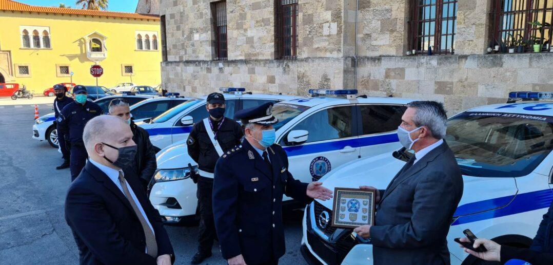 Με δέκα νέα οχήματα ενισχύθηκε η Αστυνομική Διεύθυνση Ρόδου μέσα από τους ευρωπαϊκούς πόρους της Περιφέρειας