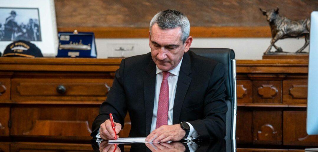 Ορισμός επιτροπής αξιολόγησης του προγράμματος «ΝΗΣΙδΑ» της Περιφέρειας Ν. Αιγαίου