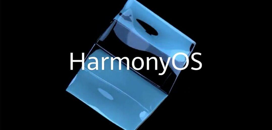 Με Harmony OS θα κυκλοφορήσει το Huawei P50 βάσει νέων πληροφοριών
