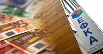Επιστρέφονται εισφορές 135 εκατ. ευρώ σε 158.600 ελεύθερους επαγγελματίες