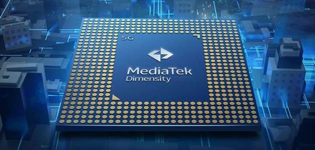 Η MediaTek γίνεται η μεγαλύτερη εταιρεία chipset παγκοσμίως βάσει μεριδίου αγοράς