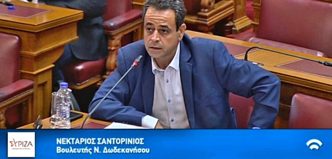 «Ν. Σαντορινιός: Συντονισμένες και πολλαπλές πρωτοβουλίες του ΣΥΡΙΖΑ- ΠΣ για την ανάδειξη του προβλήματος εξαίρεσης της πλειονότητας των εποχικά εργαζομένων από το επίδομα ανεργίας»