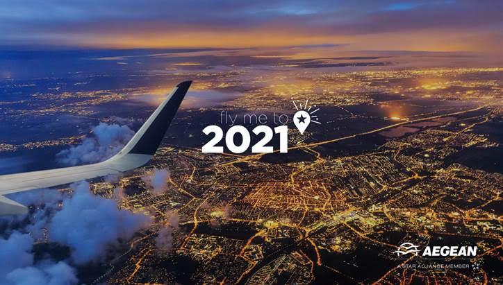 Νewsflash: Η AEGEAN μας φέρνει πιο κοντά στα ταξίδια που ονειρευόμαστε για τη νέα χρονιά, με μια ξεχωριστή εορταστική ενέργεια