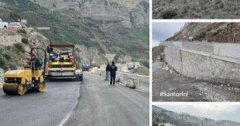 Ολοκληρώνεται και παραδίδεται ο δρόμος προς το λιμάνι του Αθηνιού στη Σαντορίνη