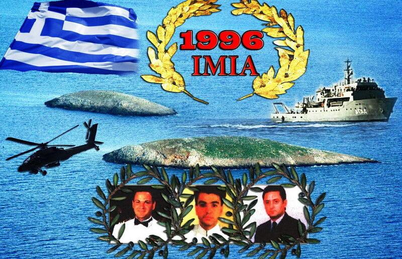 Ίμια: 25 χρόνια από την κρίση που σημάδεψε το Αιγαίο Το χρονικό, τα «θερμά» επεισόδια που ακολούθησαν και μία συγκλονιστική μαρτυρία