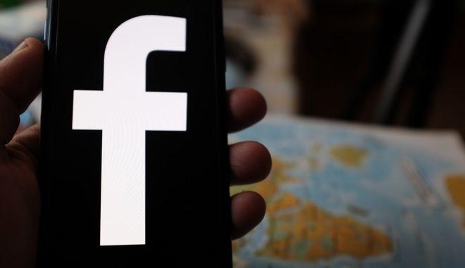 Facebook Pages: Έρχεται ριζικός επανασχεδιασμός - Τα Likes θα ανήκουν στο παρελθόν