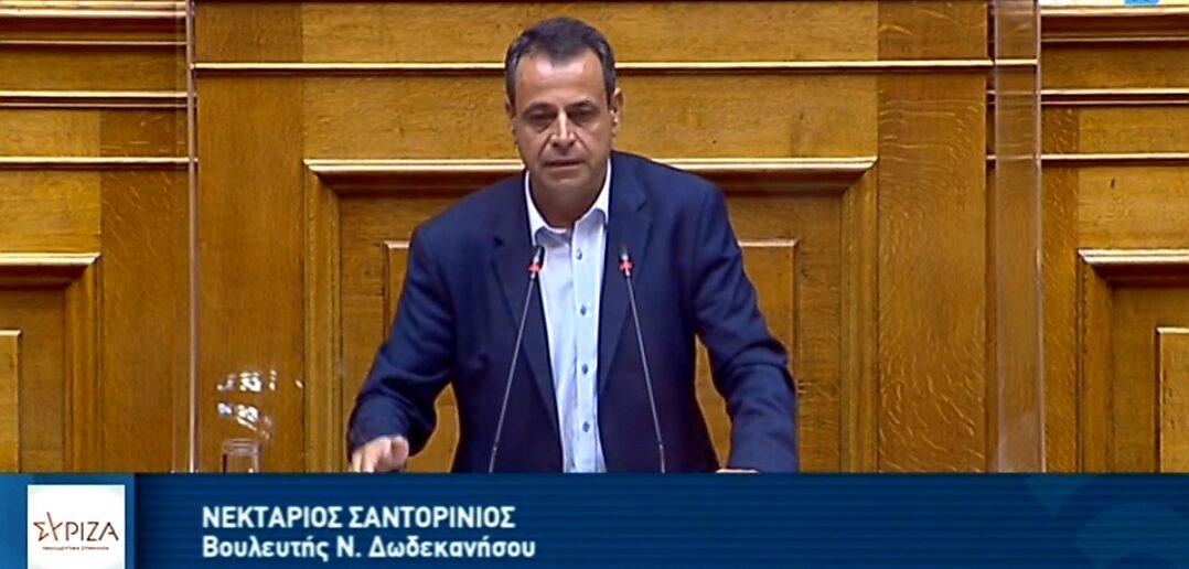 """Ν. Σαντορινιός: """"Οι νησιωτικές πολιτικές ασκούνται με πράξεις και όχι με ευχολόγια"""""""