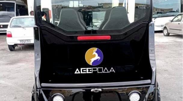Η Δ.Ε.Σ ΡΟΔΑ παρέλαβε τα τρία πρώτα ηλεκτροκίνητα αυτοκίνητα