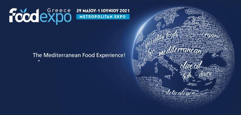 FOODEXPO 2021 Περιφέρεια Νοτίου Αιγαίου,