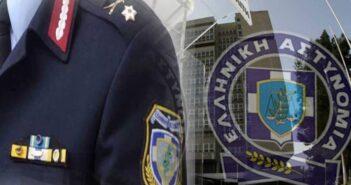 Η Ένωση Αξιωματικών Νοτίου Αιγαίου συγχαίρει τους αστυνομικούς διευθυντές