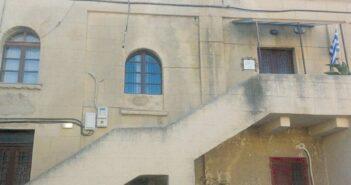 Δημοπρατήθηκε από την Περιφέρεια το έργο της πλήρους επισκευής του κτηρίου του Κτηματολογίου Ρόδου