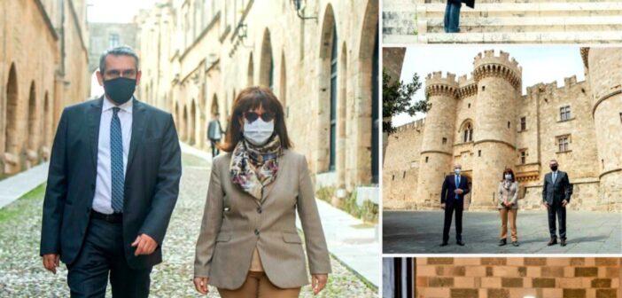 Στην Ακρόπολη της Ρόδου και στο Παλάτι του Μεγάλου Μαγίστρου, ξεναγήθηκε η Πρόεδρος της Δημοκρατίας
