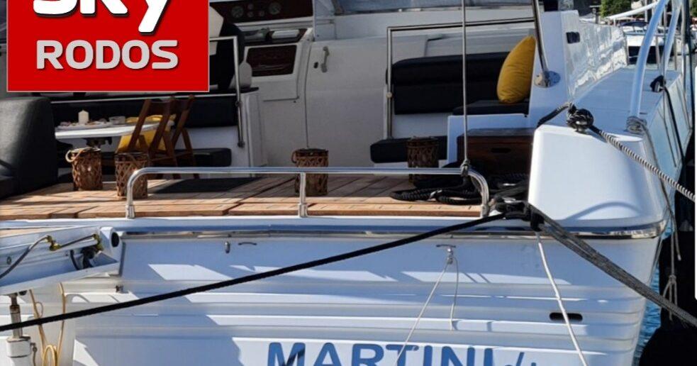 Τι συνδέει το κότερο Martini με τον ραδιοσταθμό Skyrodos