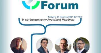 EESD Forum