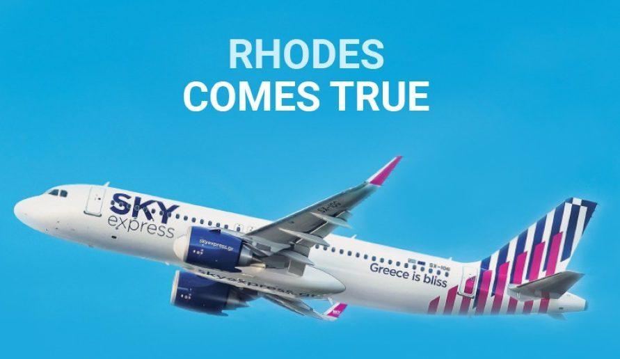 H SKY express ανοίγει τα φτερά της στη Ρόδο