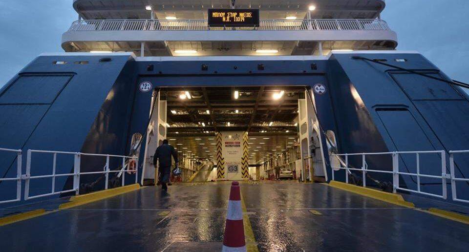 ταξίδι με πλοίο