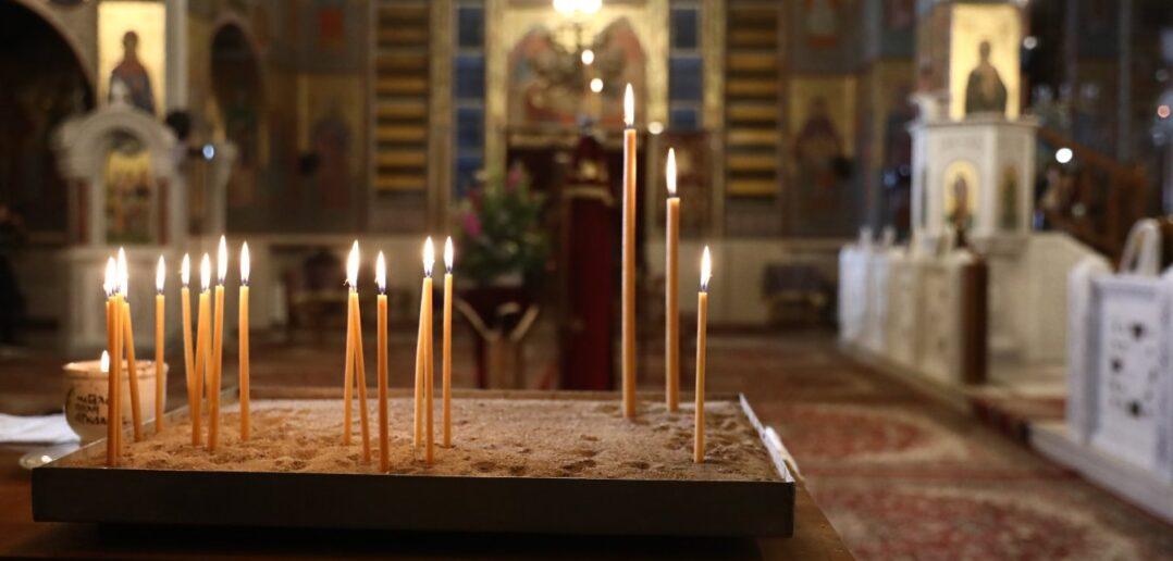 Εκτακτη επιχορήγηση στην Εκκλησία για τον κορωνοϊό