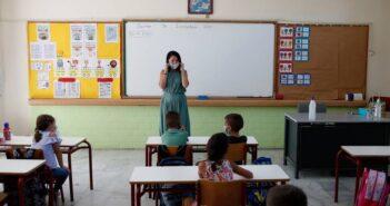 Εγγραφές στα Δημόσια Νηπιαγωγεία και Δημοτικά Σχολεία