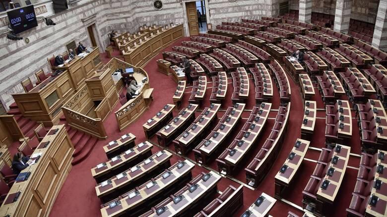 Βουλή Νομοσχέδιο