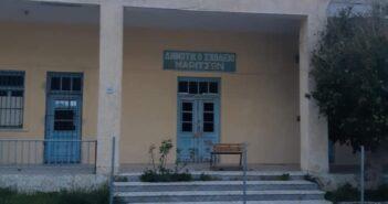 Σε πολυχώρο πολιτισμού μετατρέπεται το παλαιό σχολείο Μαριτσών