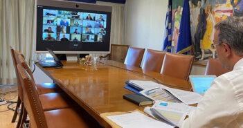 Τηλεδιάσκεψη Σταικούρας