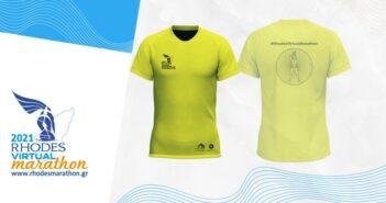 1ος Rhodes Virtual Marathon