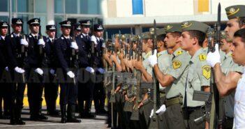 στρατιωτικές, αστυνομικές σχολές