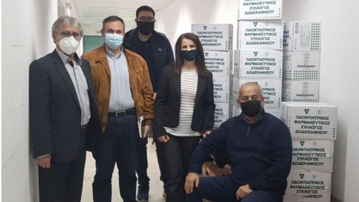 25.000 γάντια προσφέρουν Φαρμακευτικός και Οδοντιατρικός Σύλλογος στο Νοσοκομείο Ρόδου