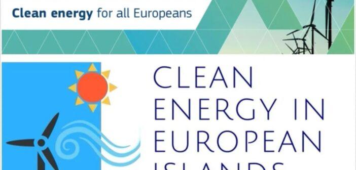 «Καθαρή Ενέργεια για τα Ευρωπαϊκά Νησιά»