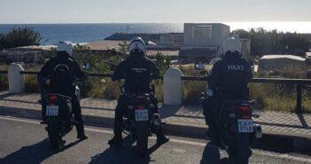 Αστυνομία Καρακόνερο ΡΟΜΑ