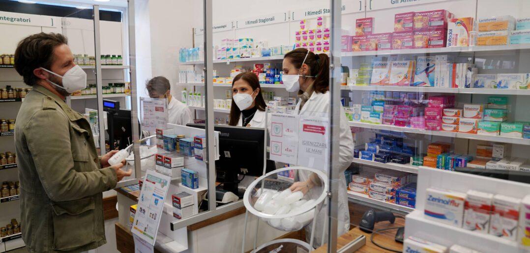 φαρμακεία εμβόλιο