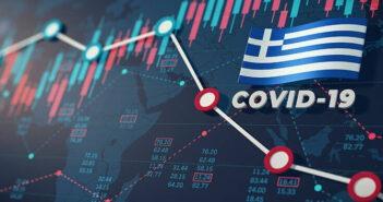 covid 19 Ελλάδα