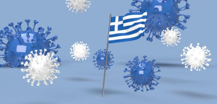 κορωνοιός Ελλάδα