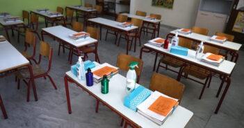 Ανοιχτά και ασφαλή σχολεία