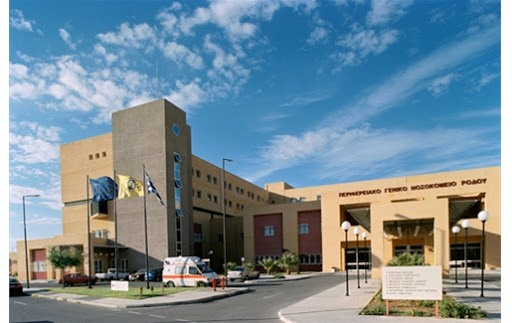 Γενικό Νοσοκομείο Ρόδου