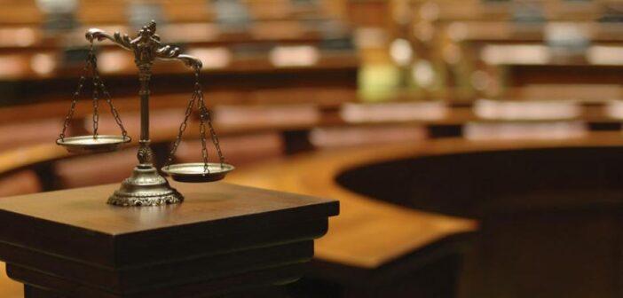 Δικαιοσύνη Δικαστήρια
