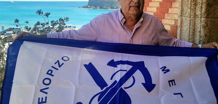 Κάλλιστος-Διακογεωργίου-σημαία-Καστελλόριζο