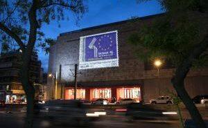 Παρουσίαση-του-επετειακού-γραμματοσήμου-για-τα-40-χρόνια-από-την-ένταξη-της-Ελλάδας-στην-ΕΕ