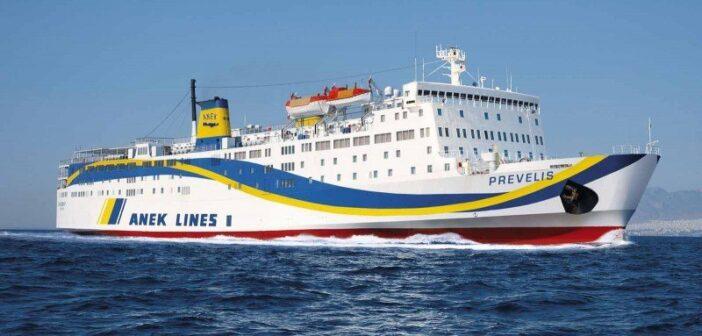 Πλοίο-Πρέβελης.