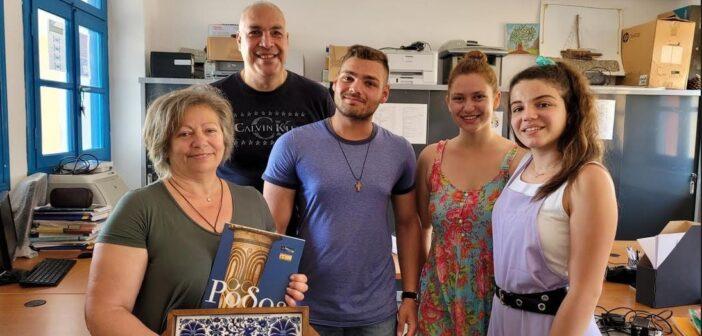 Χρήστος Μπάρδος Κάνουμε πράξη την προτροπή του Περιφερειάρχη για ίσες ευκαιρίες των μαθητών και στο πιο μικρό νησί