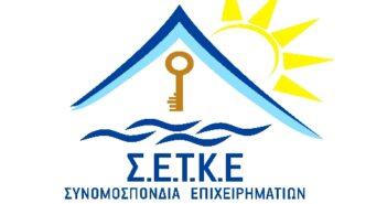 setke_logo_new_741728685