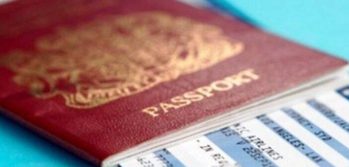 Διαβατήρια συλλήψεις