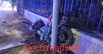 Θανατηφόρο τροχαίο Θύμα, ένας 40χρονος μοτοσικλετιστής