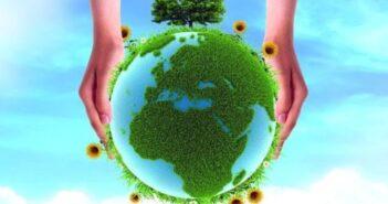 Παγκόσμιας Ημέρας Περιβάλλοντος