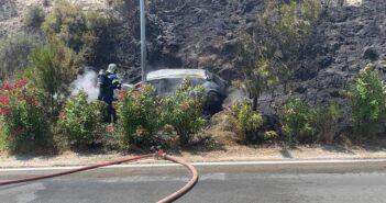 Υπό έλεγχο τέθηκε η φωτιά στην περιοχή της Καλλιθέας