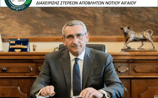 ΦΟΔΣΑ ΧΑΤΖΗΜΑΡΚΟΣ