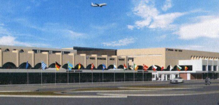 αεροδρόμιο Ρόδου Fraport