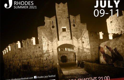 6ο Φεστιβάλ Jazz Ρόδου 9-11 Ιουλίου 2021 στην Πύλη του Αγίου Παύλου